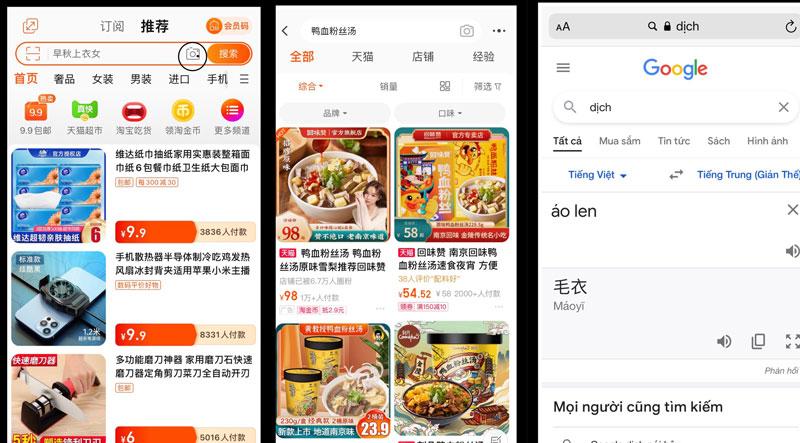3 cách tìm kiếm sản phẩm trên Taobao phổ biến hiện nay