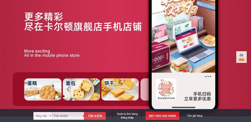 Các loại bánh ngọt được bán tại link Taobao này