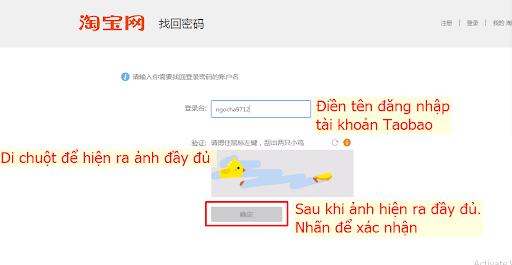 Cách lấy lại mật khẩu Taobao dễ dàng