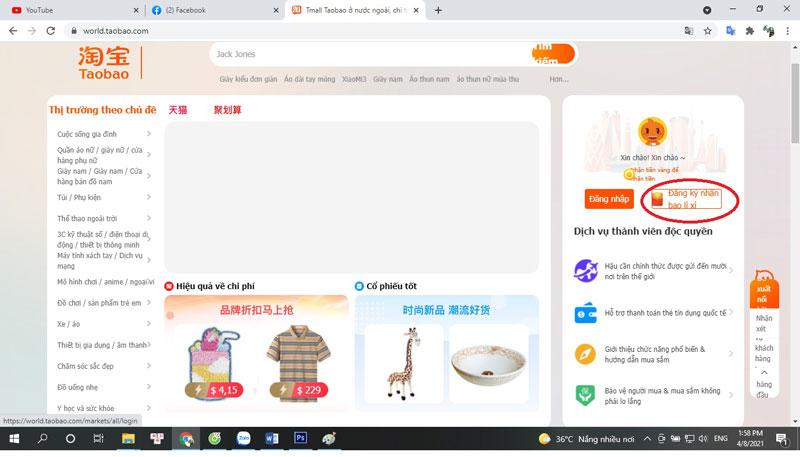 Click vào đường link để đăng ký tài khoản Taobao