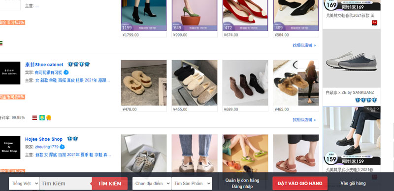 Giày nữ bắt trend - Nhập hàng giá tốt