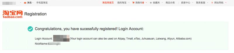 Hoàn thành đăng ký tài khoản Taobao