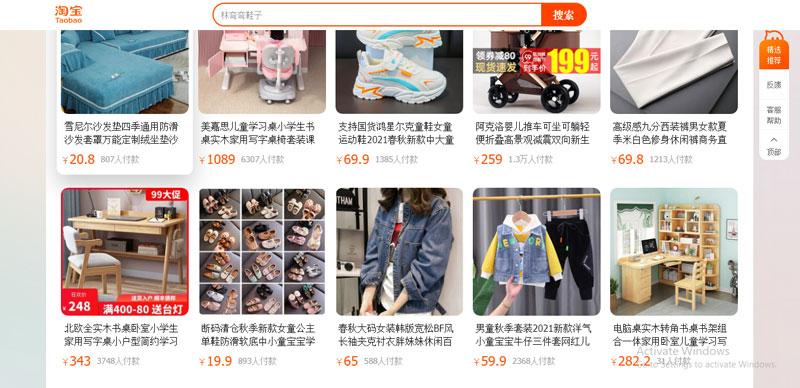 Hướng dẫn đặt hàng Taobao