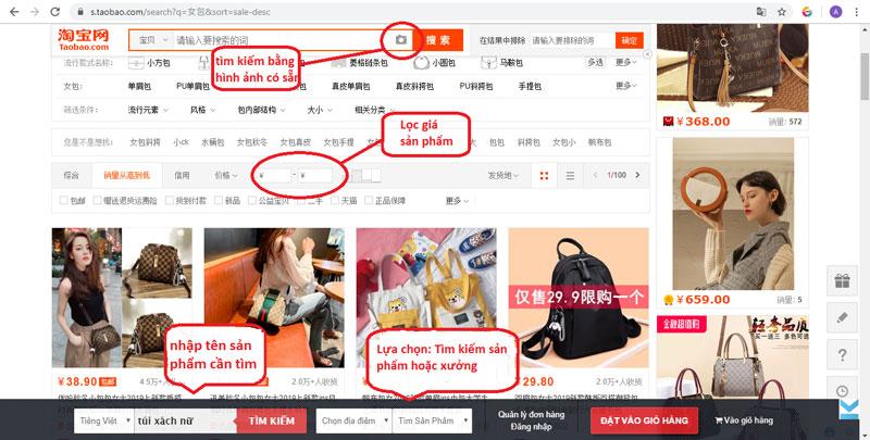 Hướng dẫn tìm kiếm sản phẩm trên website HQC 24h