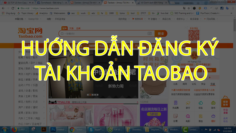 """Khám phá """"thế giới thu nhỏ"""" Taobao bắt đầu bằng việc đăng ký tài khoản"""