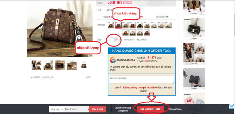 Lựa chọn sản phẩm cần mua và cho vào giỏ hàng