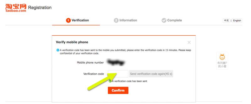 Nhập mã xác nhận tài khoản để tiến hành kết thúc quá trình đăng ký tài khoản