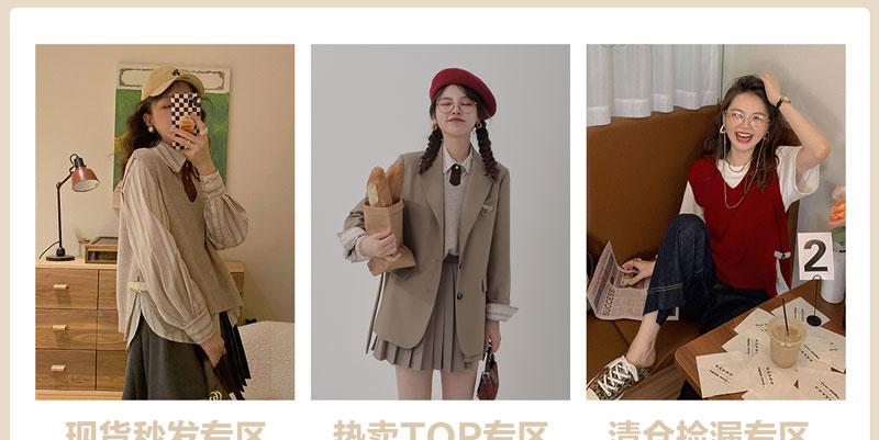 Shop Taobao dành cho học sinh, sinh viên