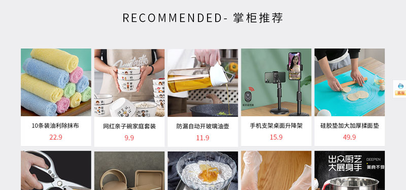 Shop chuyên về các loại đồ gia dụng nhà bếp