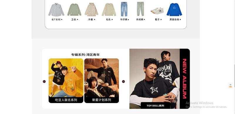Shop quần áo nam Nanjirennj