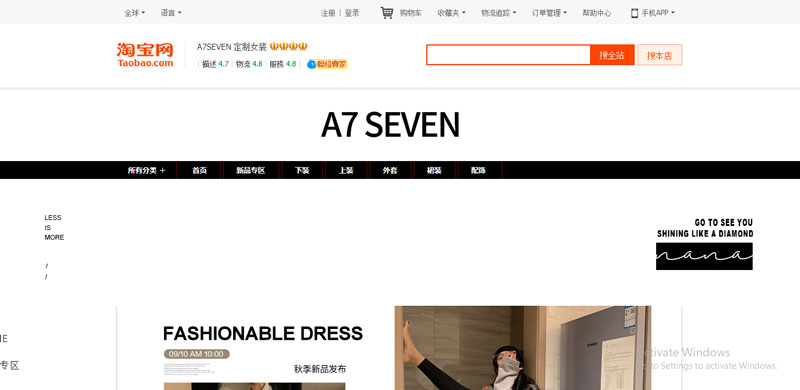 Shop thời trang Taobao phong cách năng động, trẻ trung