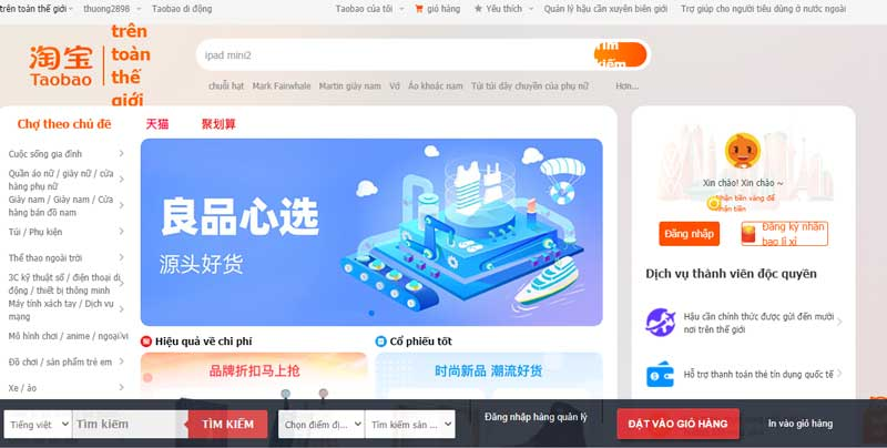 Website Taobao sau khi sử dụng tính năng dịch của Google
