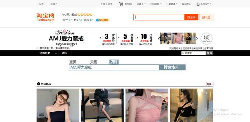 Shop order Taobao quần áo nữ phong cách thời thượng