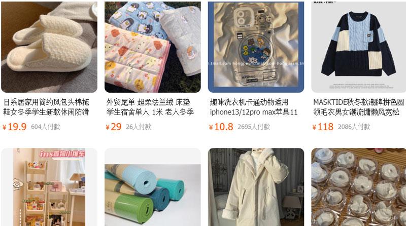 Hàng Taobao độc lạ thường được nhiều người quan tâm