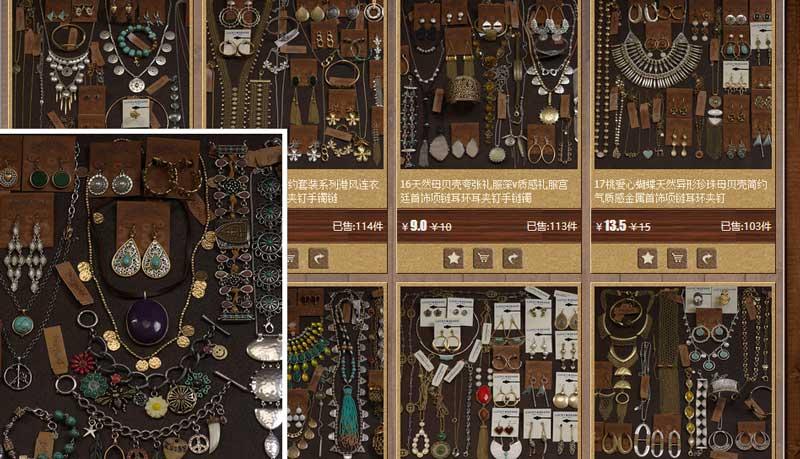 Shop phụ kiện dành cho đồ cổ trang Trung Quốc
