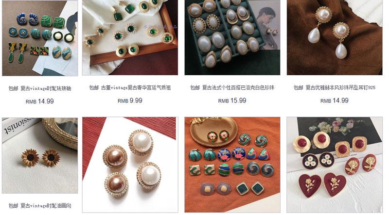 Shop phụ kiện với nhiều items xinh xắn