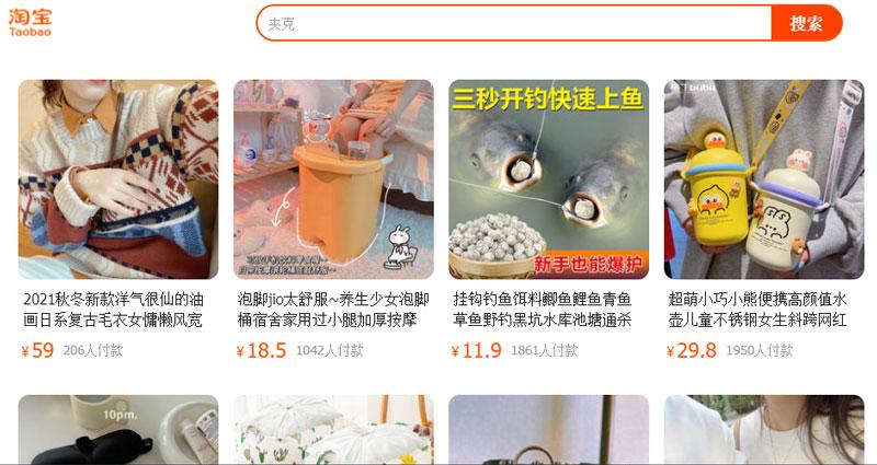 Tìm kiếm hàng hóa dễ dàng trên trang TMĐT Taobao