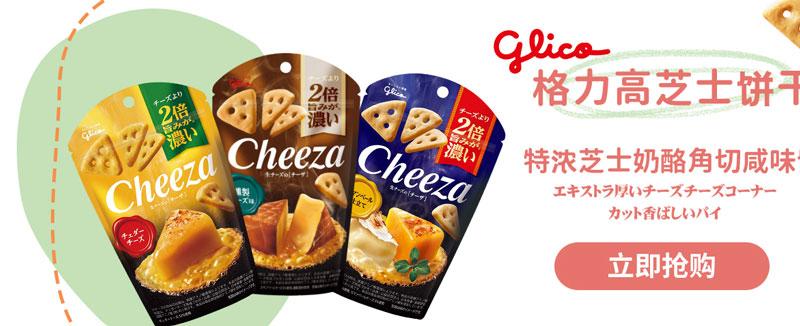 Trung Quốc là thiên đường đồ ăn vặt