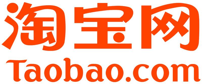 Taobao là gì